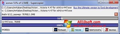 Captură de ecran SuperCopier pentru Windows 10