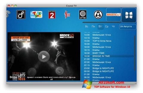 Captură de ecran Crystal TV pentru Windows 10