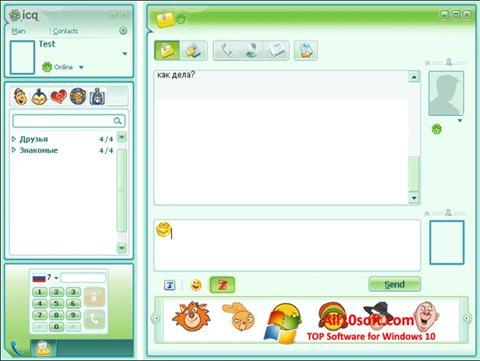 Captură de ecran ICQ pentru Windows 10