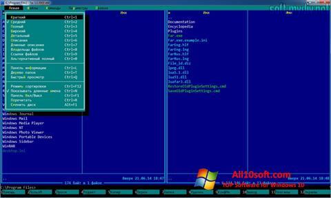 Captură de ecran Far Manager pentru Windows 10
