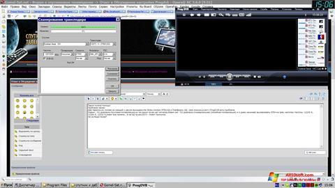 Captură de ecran ProgDVB pentru Windows 10