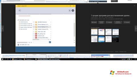 Captură de ecran R.saver pentru Windows 10