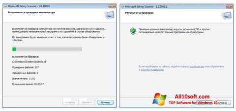 Captură de ecran Microsoft Safety Scanner pentru Windows 10