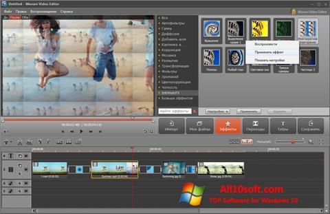 Captură de ecran Movavi Screen Capture pentru Windows 10