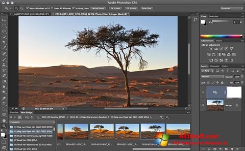 Captură de ecran Adobe Photoshop pentru Windows 10