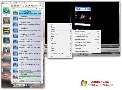 Captură de ecran SimpleTV pentru Windows 10