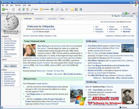 Captură de ecran Internet Explorer pentru Windows 10