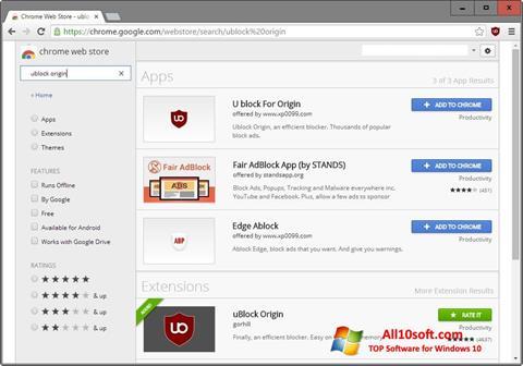 Captură de ecran uBlock pentru Windows 10