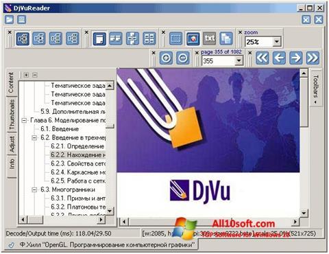 Captură de ecran DjVu Reader pentru Windows 10