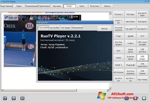 Captură de ecran RusTV Player pentru Windows 10
