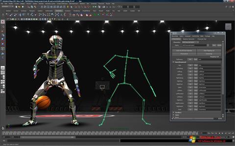 Captură de ecran Autodesk Maya pentru Windows 10
