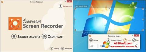 Captură de ecran Icecream Screen Recorder pentru Windows 10
