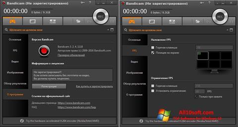 Captură de ecran Bandicam pentru Windows 10